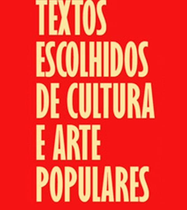 REVISTA TEXTOS ESCOLHIDOS DE CULTURA E ARTE POPULARES (TECAP) - (UERJ)